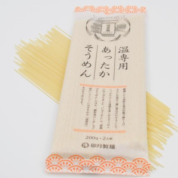 Somen wheat noodle 200gr