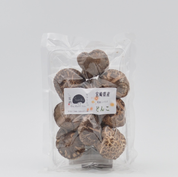 Shiitake dry whole - 50gr