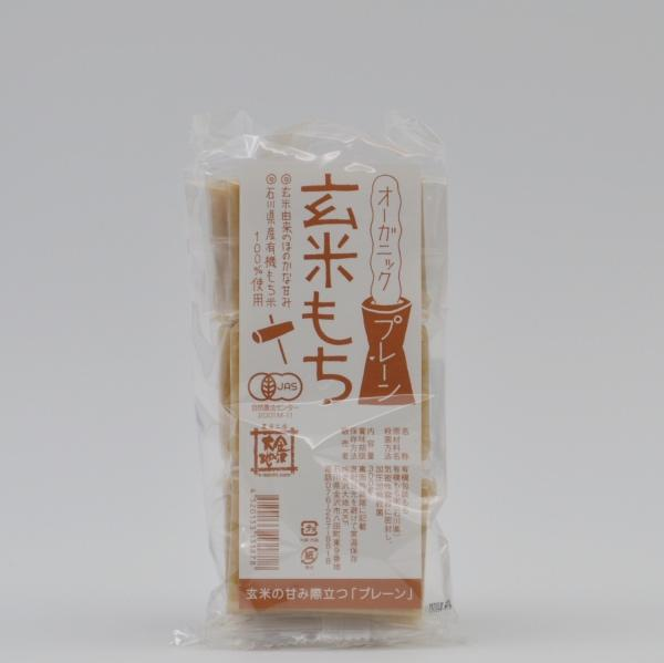Mochi from organic whole grain rice 300gr