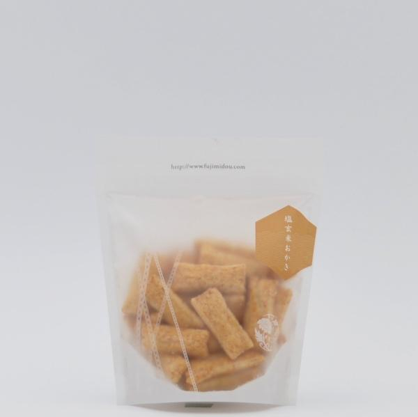 Rice Cracker - Vollkorn Salz frittiert 50gr